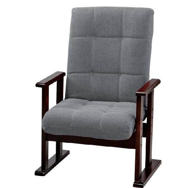 楽々チェア リクライニングチェア 夫婦椅子S グレー色