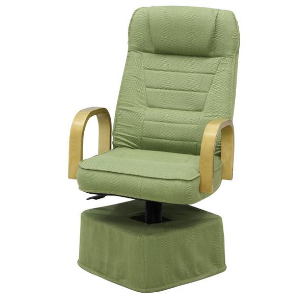 昇降式回転高座椅子 布張りリクライニングチェア SKT-20 カラー4色対応