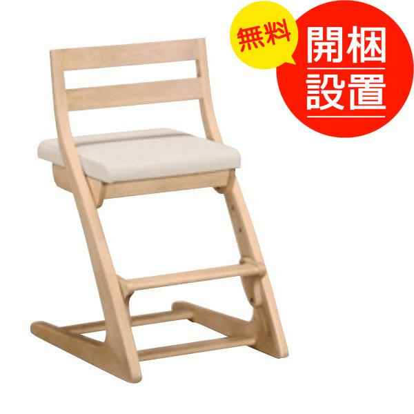 【搬入設置】 カリモク学習椅子 国産品デスクチェア フレームカラー4色、張り生地4色対応 fit chairフィットチェア CU1017 完成品