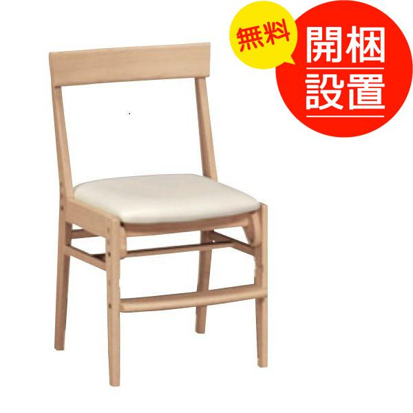 搬入設置 カリモク学習椅子 国産品デスクチェア XT0611 完成品