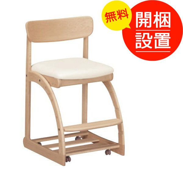 搬入設置 カリモク学習椅子 国産品デスクチェア XT1811 完成品