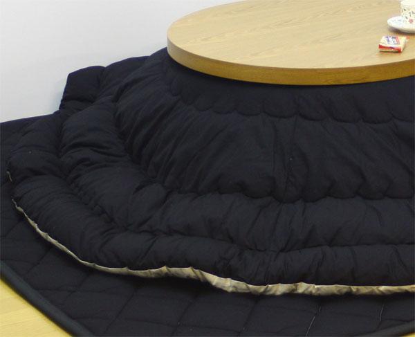 国産円形こたつ布団掛敷セット こたつサイズ110~120センチ丸用 国産無地ブラック色(黒色)