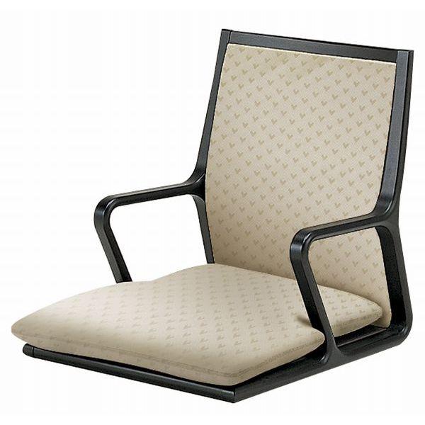 肘掛け木製曲げ木座椅子 張り生地2色対応 ザイス 座いす
