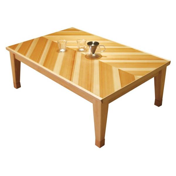 こたつ コタツテーブル 長方形120巾 継脚構造 モダンタイプ アローKR 国産品