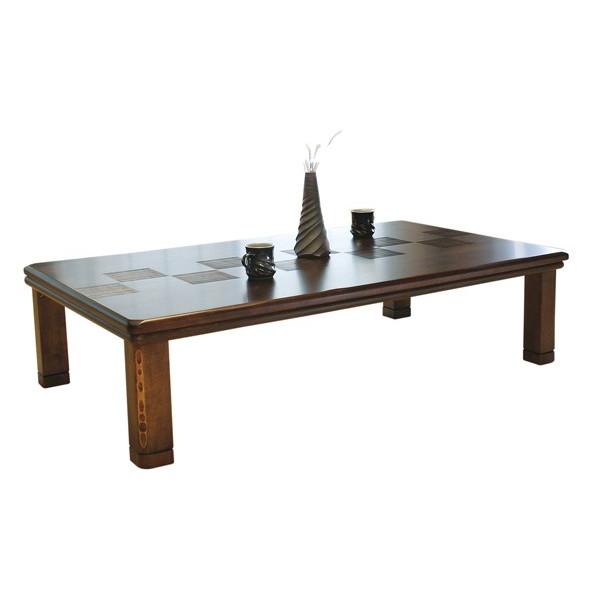 こたつ コタツテーブル 長方形135巾 継脚構造 新和風 千年(ちとせ)KR 国産品