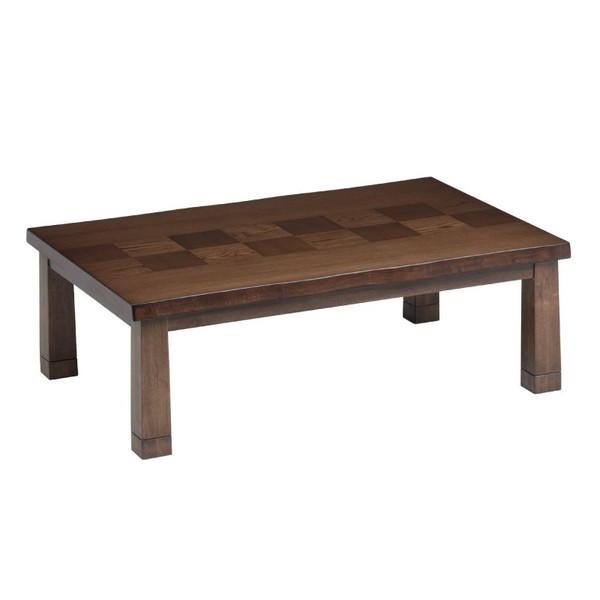 こたつテーブル コタツ テーブル 和モダンこたつ 伊吹120 長方形120幅 L-016