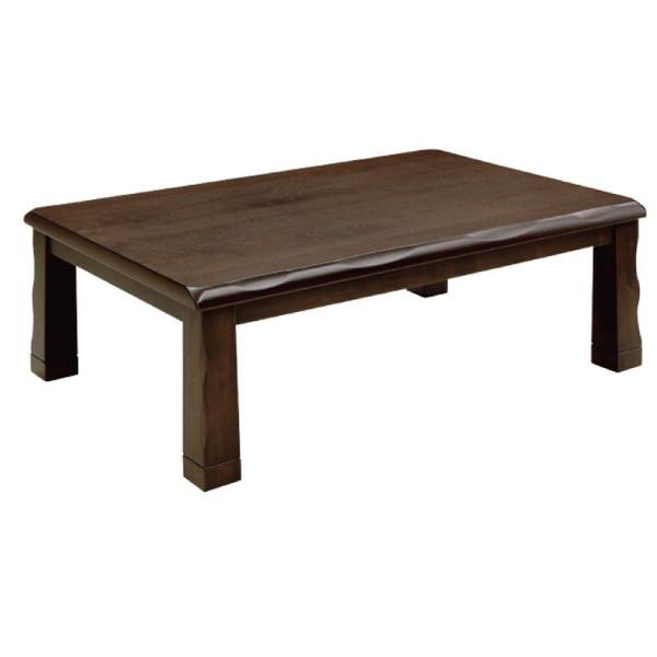 こたつテーブル コタツ 和モダンタイプコタツ 長方形120巾 カルドIII120BR(ブラウン色)タモ天然杢