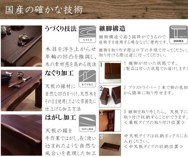 こたつ/コタツ長方形120巾継脚構造モダンタイプアローKR国産品