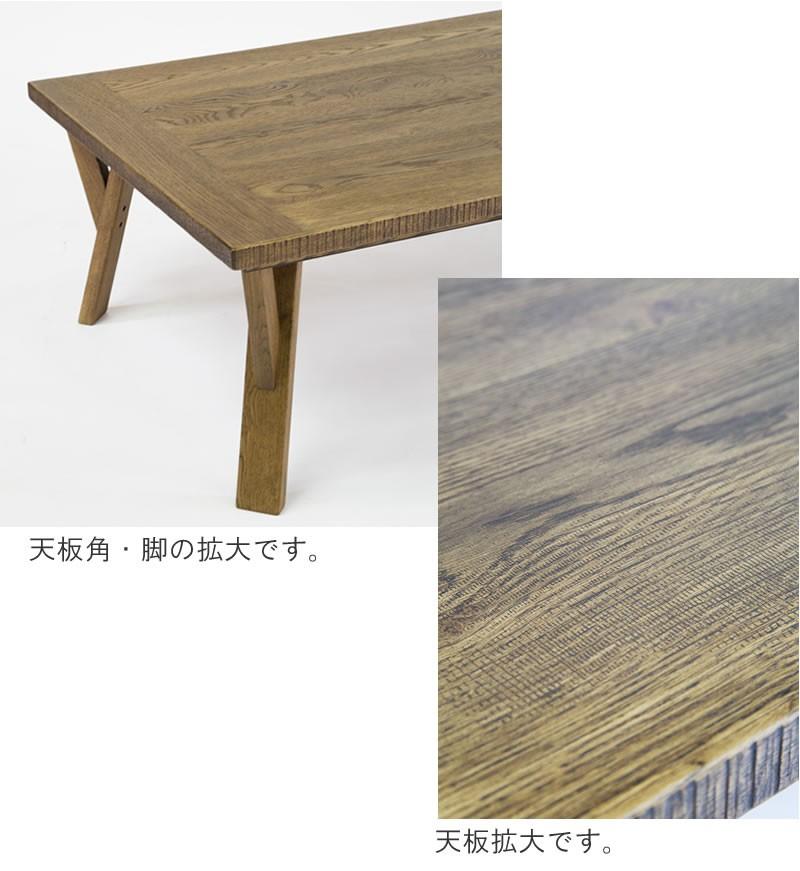 こたつ 120幅長方形 コタツテーブル ヴィンテージ&シャビーテイスト ルード2-120 天然杢オーク 安心、信頼の国産品(日本製)です。
