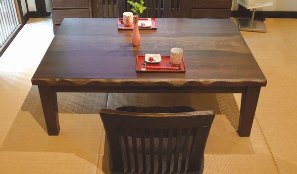 国産新和風家具調こたつ コタツテーブル 135巾、長方形 黒沢(くろさわ)