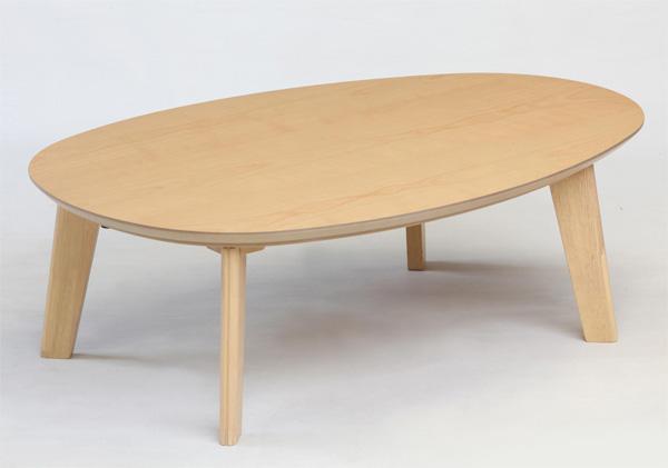 国産タマゴ型家具調コタツ こたつ 120幅 マルコ 天然杢バーチ