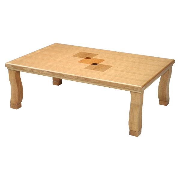 こたつ デザインコタツ 長方形120巾 天然木タモ MEIKU KO14-51