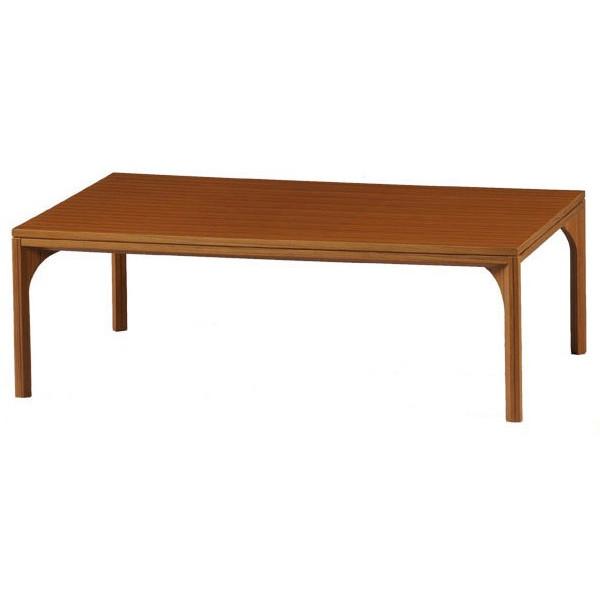 こたつ コタツテーブル 長方形120巾 モダンこたつ 天然杢チーク突板 NEW MADERA(ニューマデラ)120 チーク