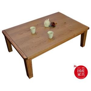 こたつ コタツテーブル 長方形150巾 継脚構造 新和風 瑠香(るか)KR 国産品