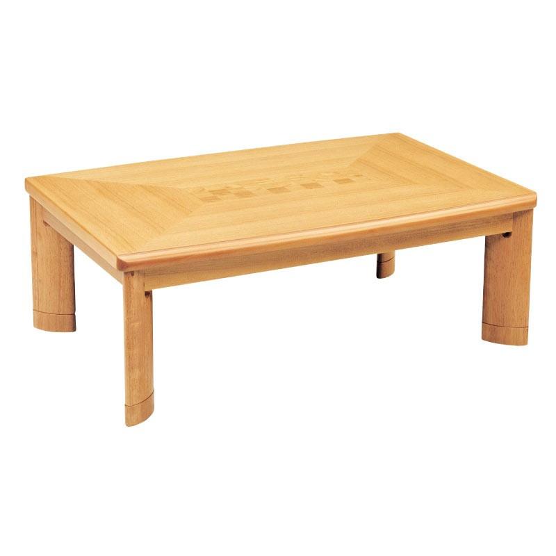 こたつ コタツテーブル 長方形135巾 家具調コタツ サクセス135