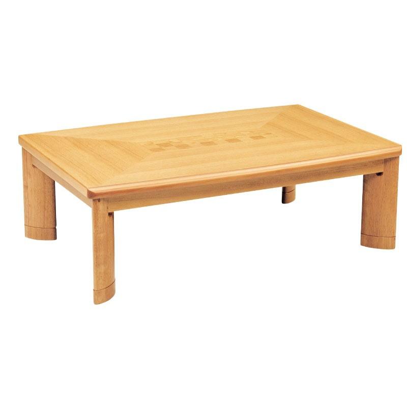 こたつ コタツテーブル 長方形150巾 家具調コタツ サクセス150