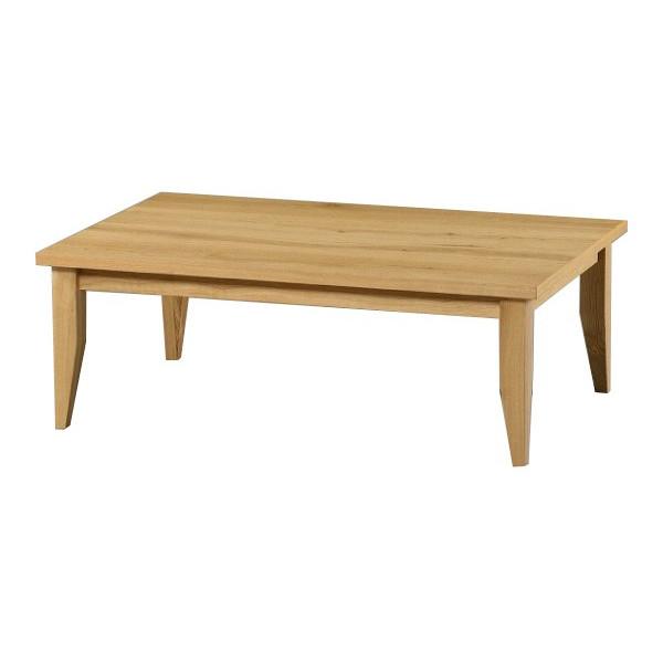 こたつ コタツテーブル 長方形120巾 モダンこたつ 天然杢北海道楢(ナラ)材突板 SECION (セシオン)120 ナチュラル色