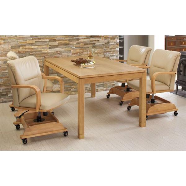 ハイタイプこたつ ダイニングこたつテーブルセット シェルタ120 ナチュラル色 回転椅子4脚付き テーブル120センチ幅