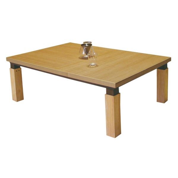 こたつ コタツテーブル 長方形120巾 継脚構造 モダンタイプ ストラボKR 国産品