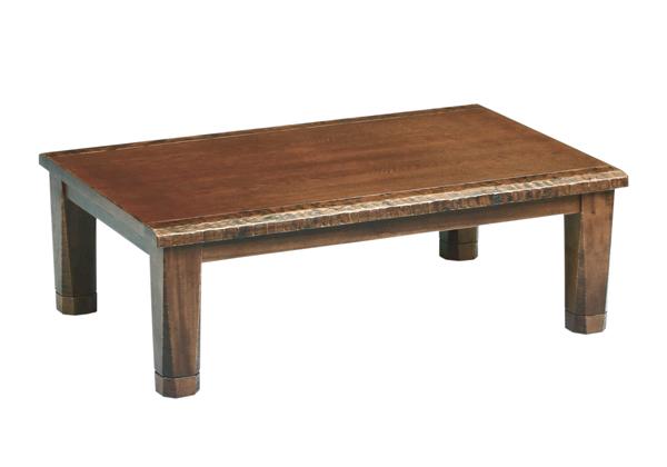 国産こたつ コタツテーブル 150巾、長方形 天然木風家具調コタツ 天然杢タモ 手技手斧 ウェンジ色