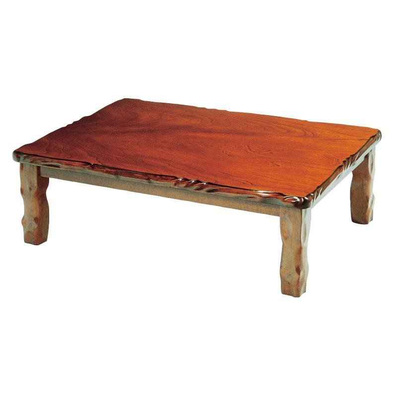 こたつ コタツテーブル 長方形150巾 家具調コタツ 天然150