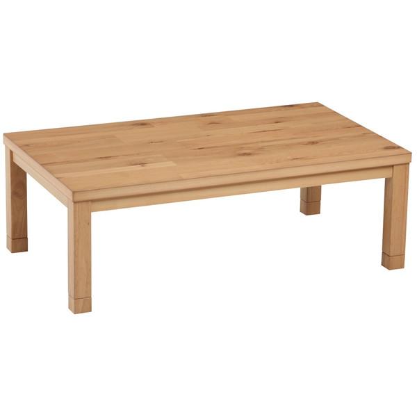 こたつ コタツテーブル 長方形135巾 モダンこたつ 天然杢ナラふし有り突板貼 トータス135