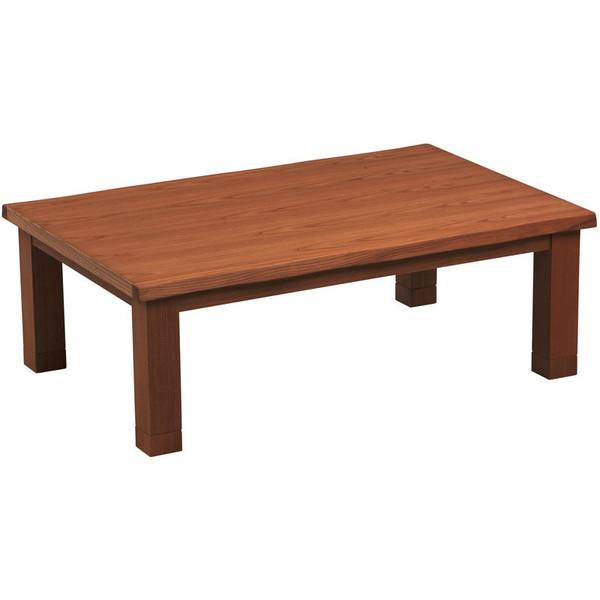 こたつテーブル コタツ 長方形120巾 新和風こたつ 天然杢タモ突板 一部アッシュ無垢 つるぎBR120
