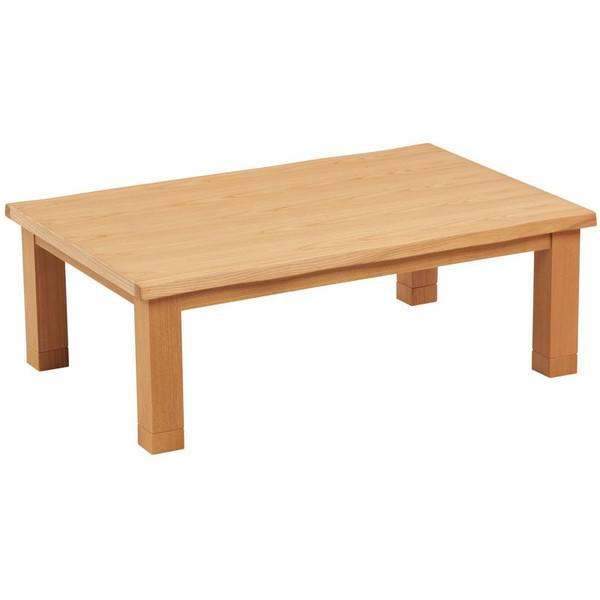 こたつテーブル コタツ 長方形120巾 新和風こたつ 天然杢タモ突板 一部アッシュ無垢 つるぎNA120
