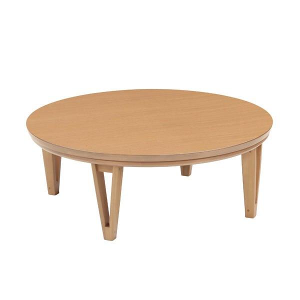 こたつ 105丸、円形 オールシーズンコタツローテーブル アーバン ナラ突板
