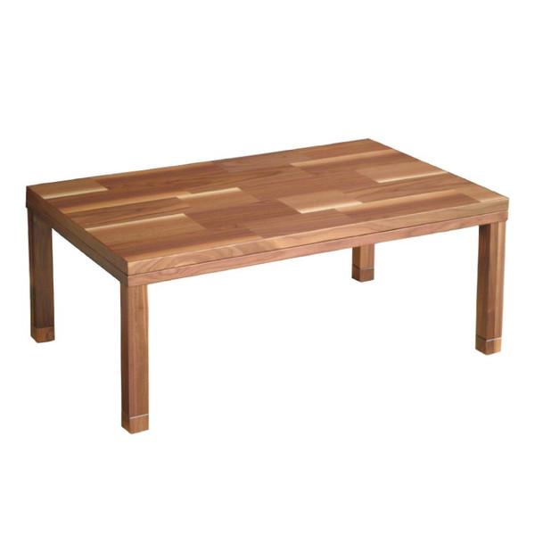 ローテーブル こたつ 国産コタツ105 ウォールナット 変化貼り