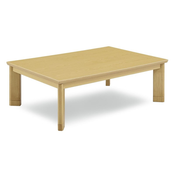 こたつ モダンコタツテーブル チャーリー120 長方形120幅 ライトブラウン色