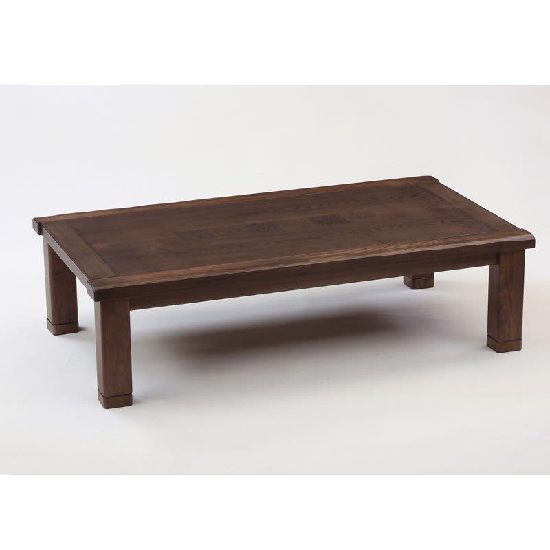 こたつテーブル 長方形幅150センチ エンペラー150 家具調コタツ ローテーブル