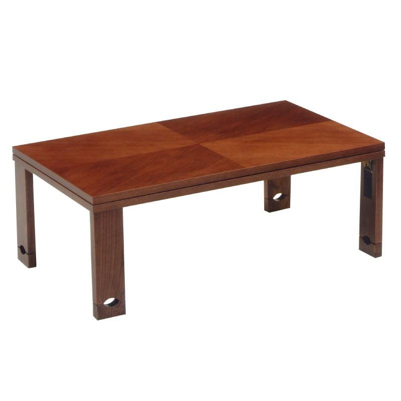 コタツテーブル こたつ 国産コタツ105 ウォールナット 変化貼り
