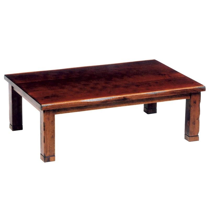 家具調こたつ コタツ 長方形135巾 新和風 継脚式 ハーバー135 ウォールナット