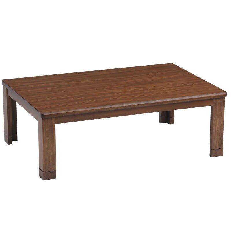こたつテーブル 長方形幅120センチ カーター 家具調コタツ ローテーブル
