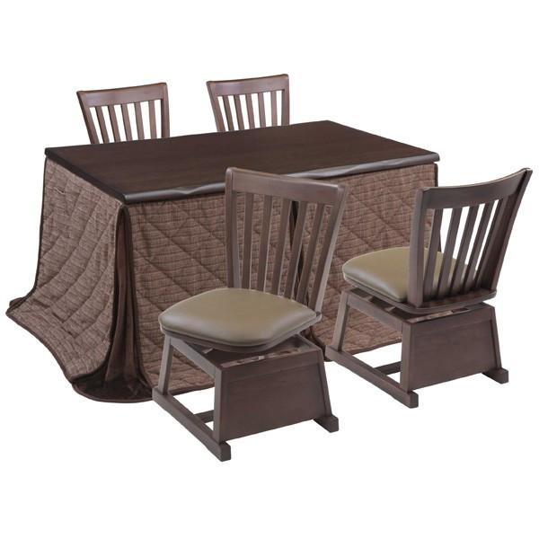 ハイタイプ高脚こたつ/ダイニングコタツ こたつ楓(かえで)135センチ幅、長方形+椅子4脚+布団の6点セット ダークブラウン色