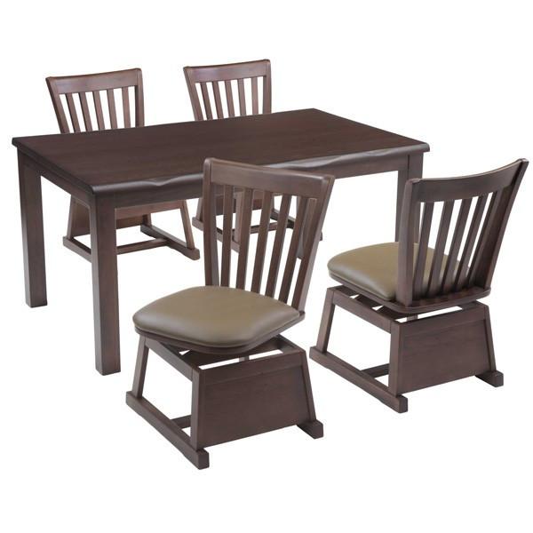 ハイタイプ高脚こたつ/ダイニングコタツ こたつ楓(かえで)135センチ幅、長方形+椅子4脚の5点セット ダークブラウン色