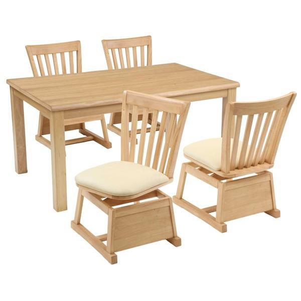 ハイタイプ高脚こたつ/ダイニングコタツ こたつ楓(かえで)135センチ幅、長方形+椅子4脚の5点セット ナチュラル色