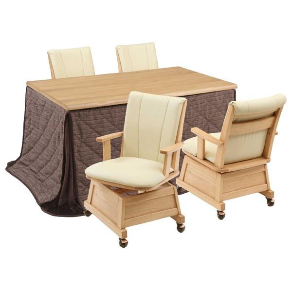 ハイタイプ高脚こたつ/ダイニングコタツ こたつ楓(かえで)135センチ幅、長方形+肘付椅子4脚+布団の6点セット ナチュラル色