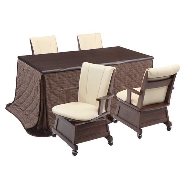 ハイタイプ高脚こたつ/ダイニングコタツ こたつ楓(かえで)150センチ幅、長方形+肘付椅子4脚+布団の6点セット ダークブラウン色