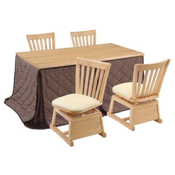 ハイタイプ高脚こたつ/ダイニングコタツ こたつ楓(かえで)150センチ幅、長方形+椅子4脚+布団の6点セット ナチュラル色