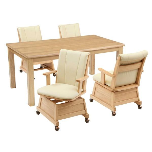 ハイタイプ高脚こたつ/ダイニングコタツ こたつ楓(かえで)150センチ幅、長方形+肘付椅子4脚の5点セット ナチュラル色