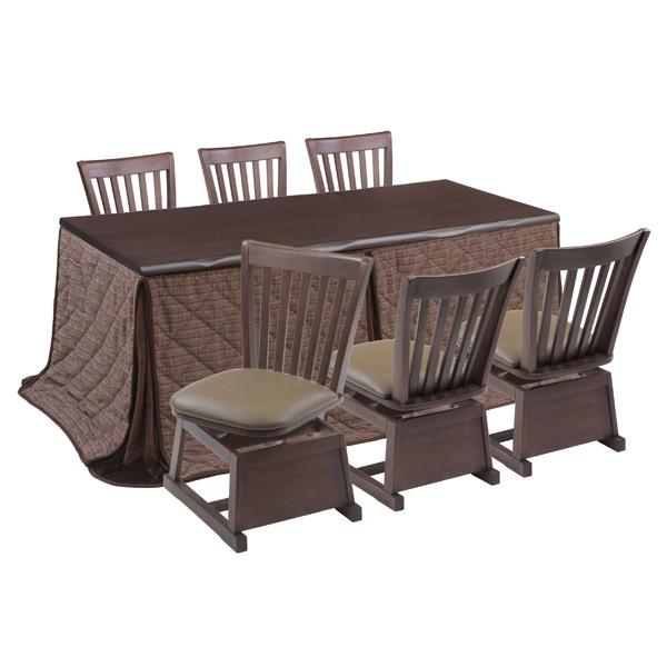 ハイタイプ高脚こたつ/ダイニングコタツ こたつ楓(かえで)180センチ幅、長方形+椅子6脚+布団の8点セット ダークブラウン色