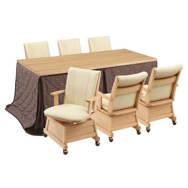 ハイタイプ高脚こたつ/ダイニングコタツ こたつ楓(かえで)180センチ幅、長方形+肘付椅子6脚+布団の8点セット ナチュラル色