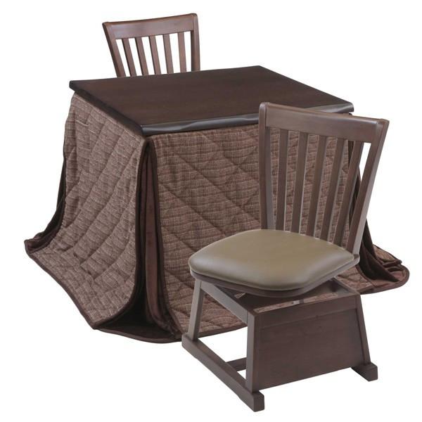 ハイタイプ高脚こたつ/ダイニングコタツ こたつ楓(かえで)80センチ角、正方形+椅子2脚+布団の4点セット ダークブラウン色