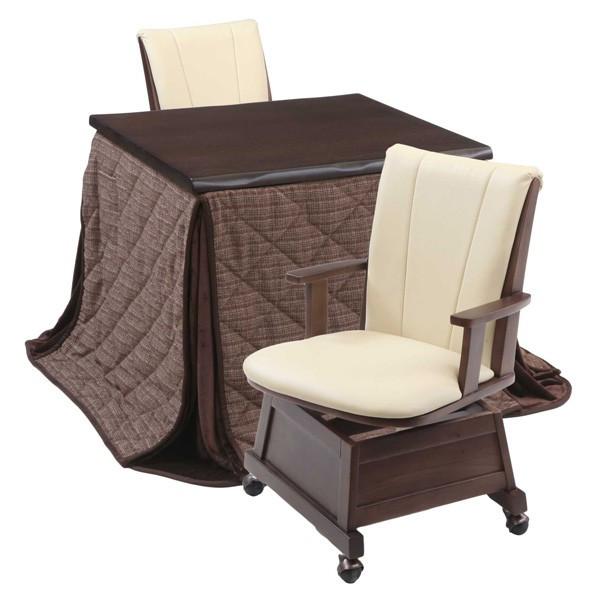 ハイタイプ高脚こたつ/ダイニングコタツ こたつ楓(かえで)80センチ角、正方形+肘付椅子2脚+布団の4点セット ダークブラウン色