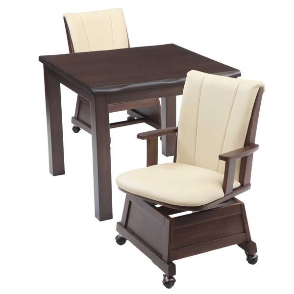 ハイタイプ高脚こたつ/ダイニングコタツ こたつ楓(かえで)80センチ角、正方形+肘付椅子2脚の3点セット ダークブラウン色