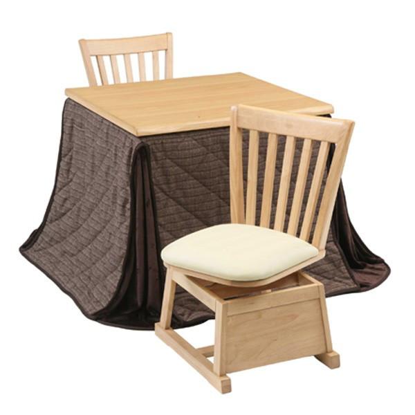 ハイタイプ高脚こたつ/ダイニングコタツ こたつ楓(かえで)80センチ角、正方形+椅子2脚+布団の4点セット ナチュラル色