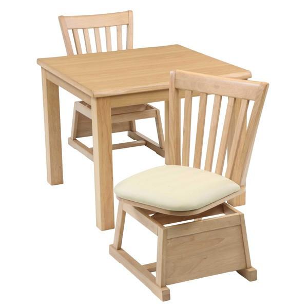 ハイタイプ高脚こたつ/ダイニングコタツ こたつ楓(かえで)80センチ角、正方形+椅子2脚の3点セット ナチュラル色