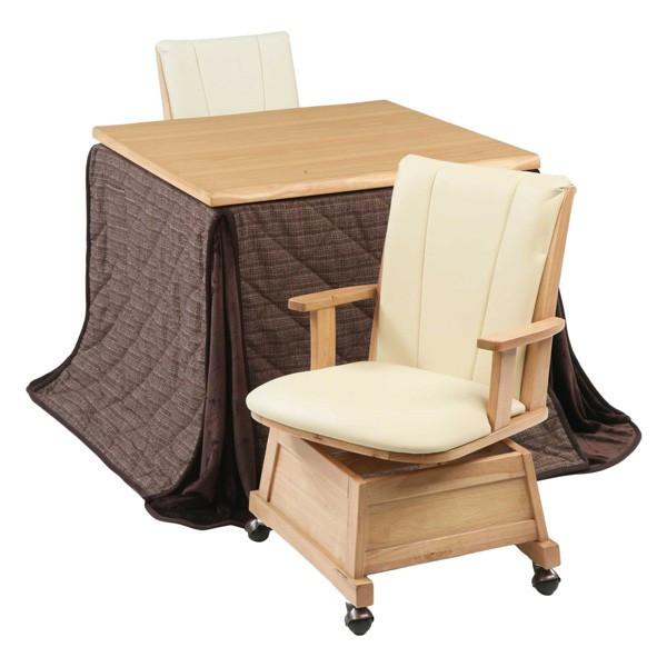 ハイタイプ高脚こたつ/ダイニングコタツ こたつ楓(かえで)80センチ角、正方形+肘付椅子2脚+布団の4点セット ナチュラル色